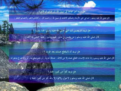 ajmal sowar bebe 2014 - iLBANAT.COM | موقع البنات